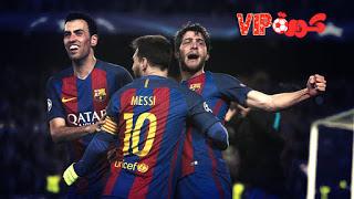 مباراة برشلونة اليوم