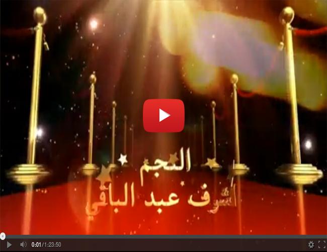 مسرح مصر الموسم الثانى - حلقة 1 [ كواليسنا ] , كوميديه ساخره جدا