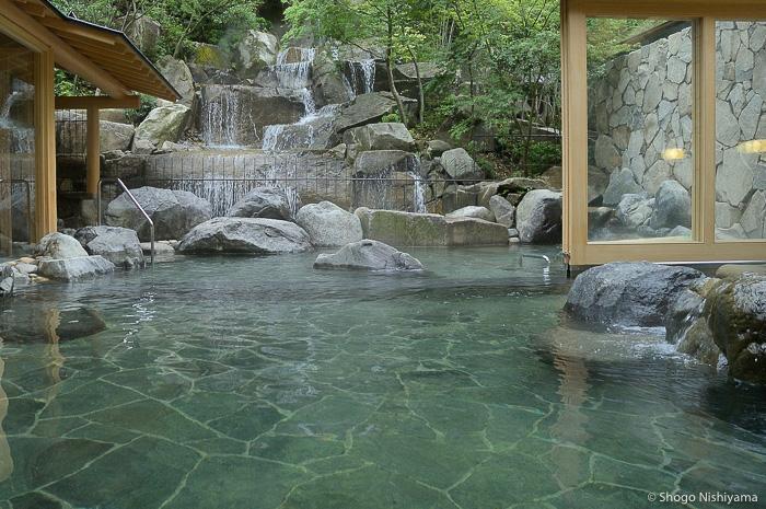 cascade goshono-yu