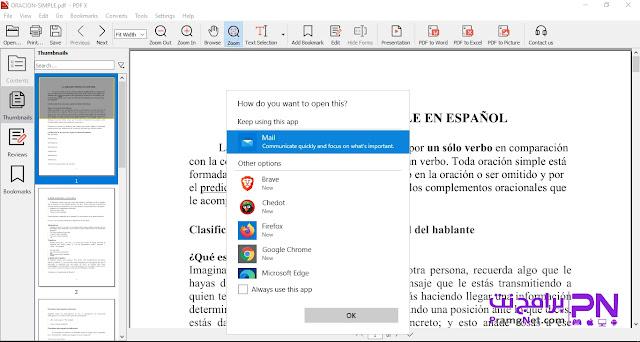 تحميل برنامج PDF ويندوز 8