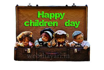 happy children day toy gift