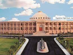 Rajasthan High Court Clerk Jobs 2020: Apply Online Date For 1760 JA & JAA Vacancies
