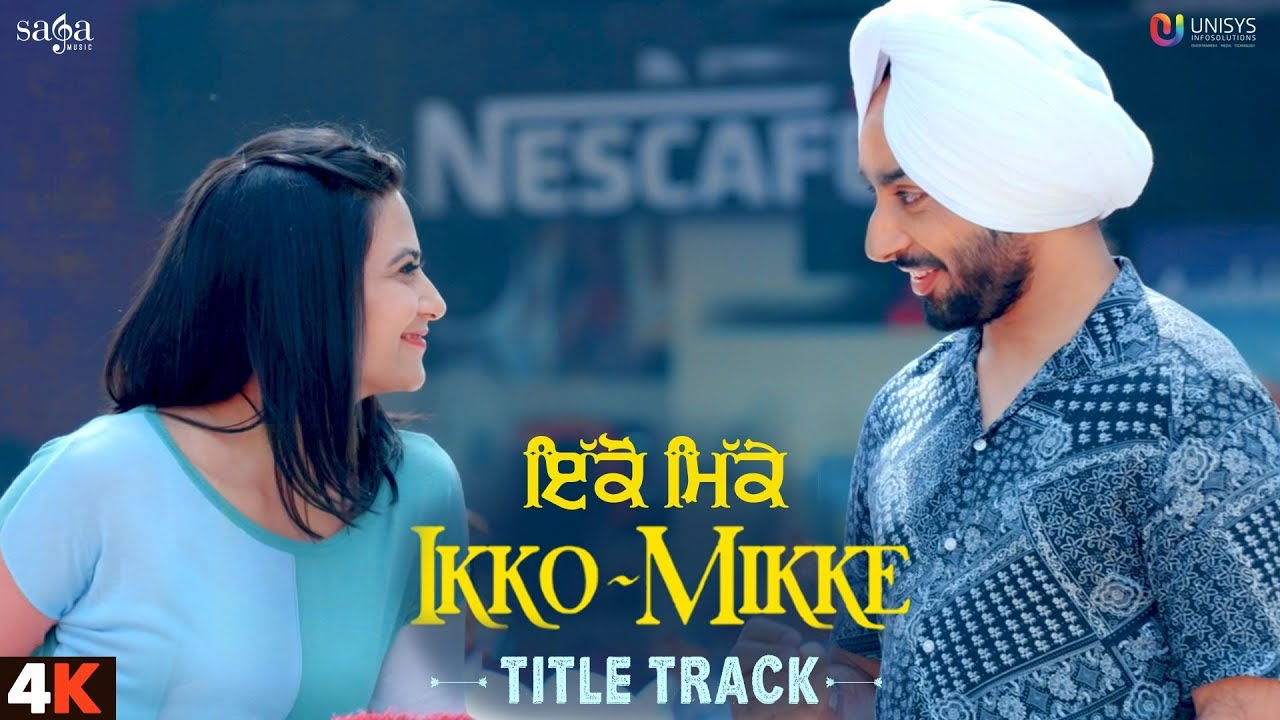 Ikko Mikke Song Lyrics in Hindi