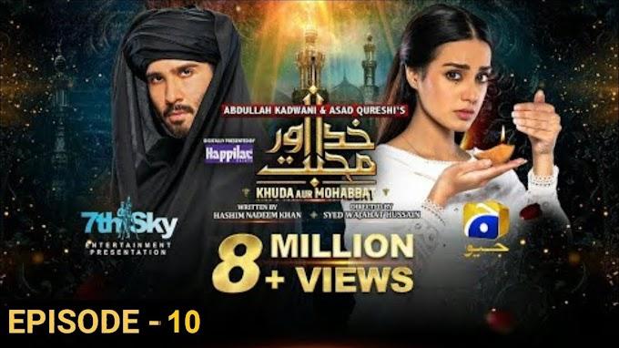 Khuda Aur Mohabbat Season 3 Episode 10 Har Pal Geo Pakistan Entertainment