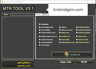 How To Download MTR TOOL V3.1 Unlock Tool Unlock Tool Latest Update Free Password Tool Download To AndroidGSM