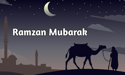 ramadan mubarak greeting messages