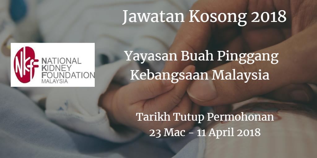 Jawatan Kosong NKF 23 Mac - 11 April 2018