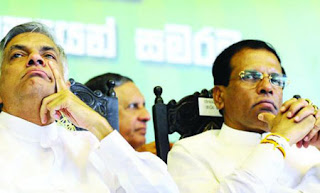 ranil maithri disagreement over central bank