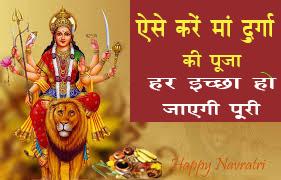 Navratri Puja Vidhi