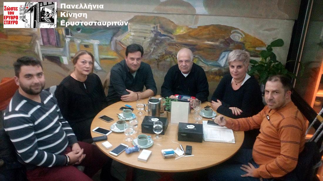 Σύσκεψη εκπροσώπων της Πανελλήνιας Κίνησης Ερυθροσταυριτών στη Λάρισα