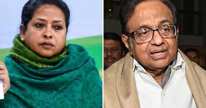 Did the Congress delegate to the regional parties the task of defeating the BJP? Sharmita Mukherjee Against Chidambaram,www.thekeralatimes.com