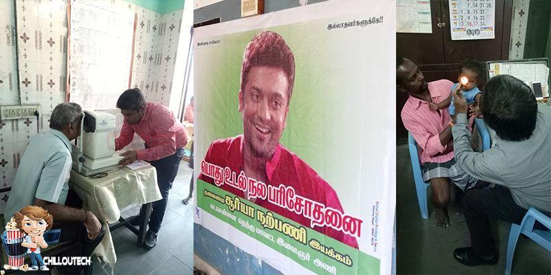 Suriya free medical camp