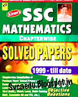 7100+ MCQ SSC Mathematics Solved Papers -Chapterwise 1999 Till Date(Kiran)