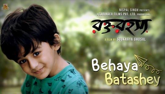 Behaya Batashey Lyrics by Anupam Roy from Rawkto Rawhoshyo