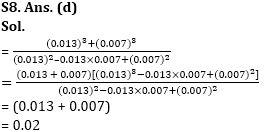 RRB NTPC Mathematics Quiz : 24th September_200.1