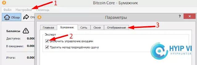 Thiết lập bitcoin core