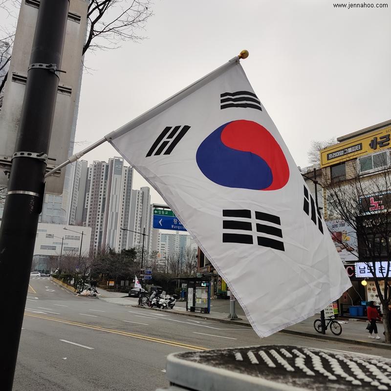 Toinen ja kolmas viikko vaihtarina Etelä-Koreassa