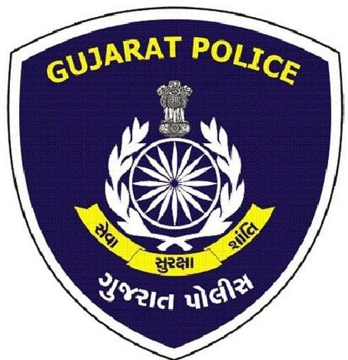 Gujarat Police Bharti 2021-2022 | New (17,500) Upcoming Gujarat Police Vacancies