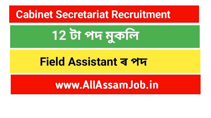 Cabinet Secretariat Recruitment 2020 : Apply for 12 Field Assistant Posts