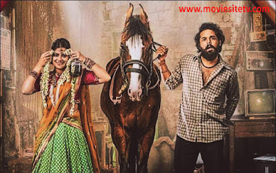 Savaari (2020) Full Movie Download Movierulz | Tamilrockers