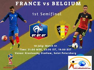 مشاهده مباراه فرنسا وبلجيكا بث مباشر France vs Belgium Live اليوم 10-7-2018