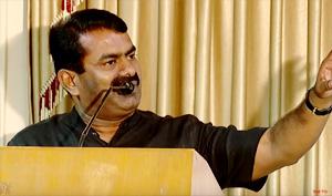 Highlights – Seeman Talks About 50 Years of Dravidian Politics