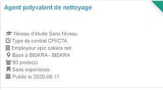 Agent polyvalent de nettoyage epic sokara net