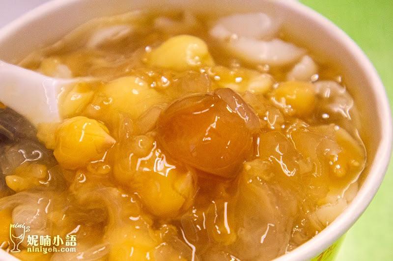 【通化夜市美食】楊婆婆八寶粥。三十年老字號甜粥
