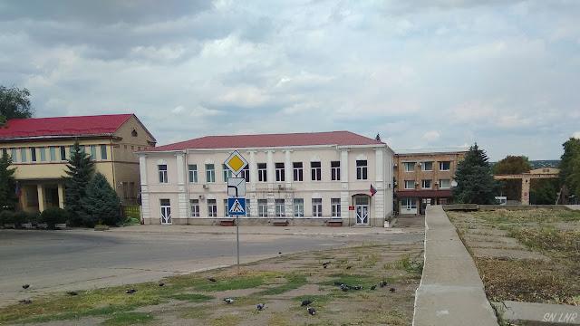 Каменнобродский суд