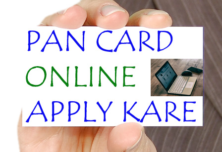 pan card online apply kare