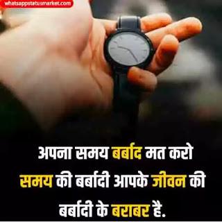 success hindi shayari image