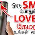 SVR App for Mobile