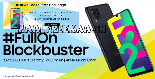 Flipkart Samsung Full on Blockbuster Contest