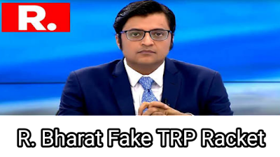 Republic-TV-accused-of-messing-with-TRP-amid-SSR-Death-Case