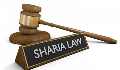 Is blasphemy punishable by death in Islam?