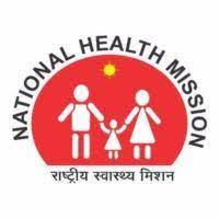 Community Health Officer Recruitment 2021 Kutch