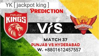 IPL 2021 SRH vs PBKS IPL T20 37th Match 100% Sure Match Prediction Today Tips