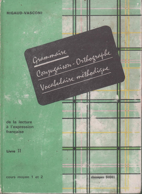 الكتاب النادر في تعلم قواعد اللغة الفرنسية