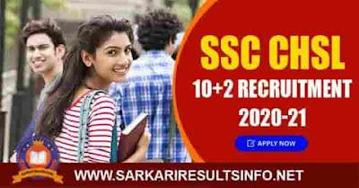 SSC CHSL 10+2 Tier I Exam 2021