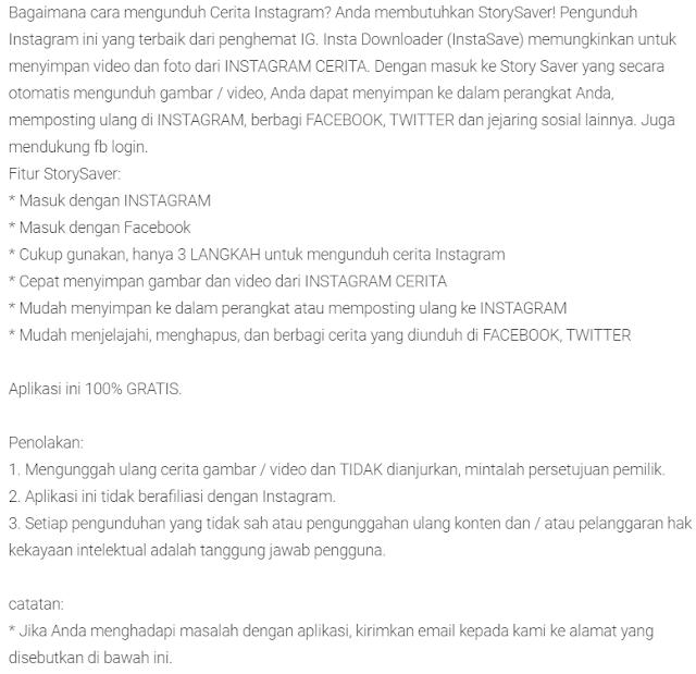 tutorial menyimpan story instagram