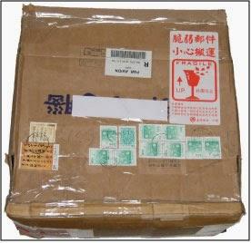 DCR LEDウインカー、テールの送られてきた箱