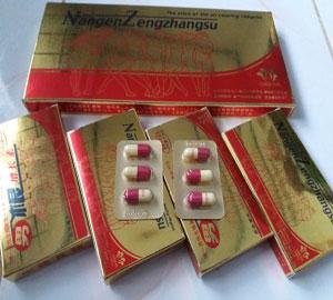 nangen zengzhangsu, distributor nangen, efek samping obat kuat luquan dosis obat kuat nangen asli, obat alami lemah syahwat dan ejakulasi dini