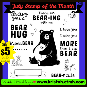 July 2019 Stamp of the Month
