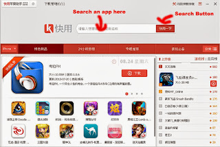 Kuai Yong Application Interface