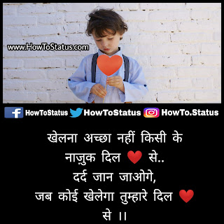 Hindi Shayari Best jo aap ko pasand aaye