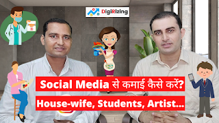 How housewife, student, professional, artist, businessman and network marketer can make money online from social media?