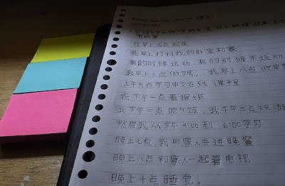 Belajar bahasa mandarin dengan efektif secara mandiri