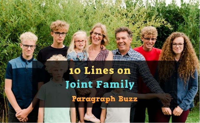 10 Lines on Joint Family in English