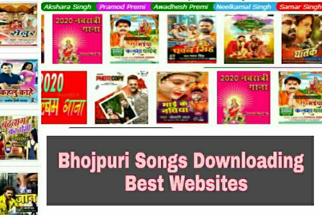 Bhojpuri Songs Download करने की  Best Websites