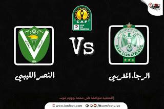 ملخص مباراة الرجاء البيضاوي و النصر الليبي مباشرة في دوري أبطال إفريقيا